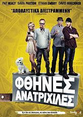 fthines anatrixiles dvd photo