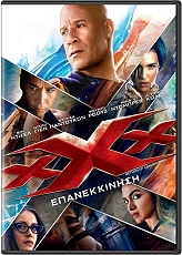 xxx epanekkinisi dvd photo
