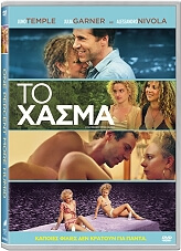to xasma one percent more humid dvd photo