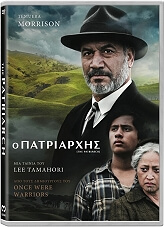 o patriarxis the patriarch dvd photo