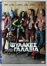 fylakes toy galaxia 2 guardians of the galaxy vol2 dvd photo