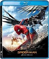 spider man i epistrofi ston topo toy spider man homecoming blu ray photo