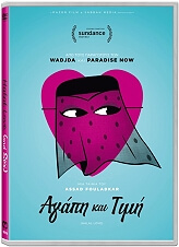agapi kai timi halal love dvd photo