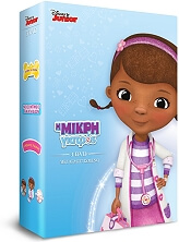 trilogy doc mcstuffins 2 pet vet toy hospital cuddle me lambie 3 dvd photo