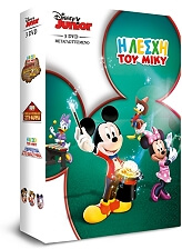 trilogy mmch mickey 3 space adventure crystal mickey donald have a farm 3 dvd photo