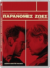 paranomes zoes trespass against us dvd photo