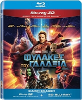 fylakes toy galaxia 2 guardians of the galaxy vol2 3d superset 3d 2d blu ray photo