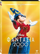 fantasia 2000 fantasia 2000 se dvd o ring photo