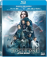 rogue one a star wars story 3d superset 3d 2d blu ray photo