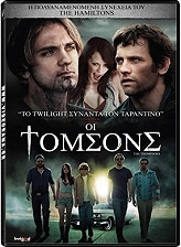 oi tomsons the thompsons dvd photo