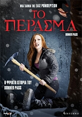 to perasma donner pass dvd photo