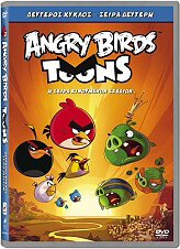 angry birds season 2 volume 2 dvd photo