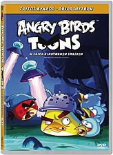 angry birds season 3 volume 2 dvd photo