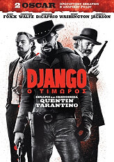 django o timoros django unchained dvd photo
