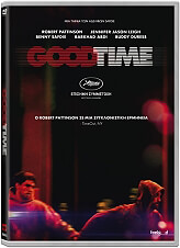 good time dvd photo