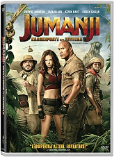 jumanji kalosirthate sti zoygkla jumanji welcome to the jungle dvd photo