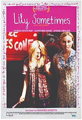 atithasi lili lily sometimes dvd photo
