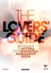 o apolytos odigos sex lover s guide interactive dvd photo