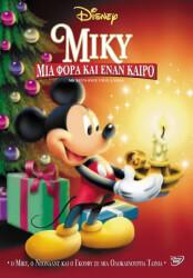 miky mia fora kai enan kairo mickey s once upon a christmas dvd photo