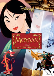 moylan mulan dvd photo
