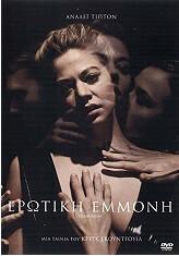 erotiki emmoni dvd photo