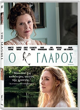 o glaros the seagull dvd photo