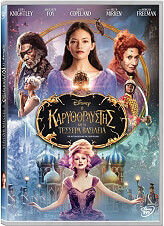o karyothraystis kai ta tessera basileia the nutcracker and the four realms dvd photo