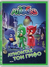 iroes me pytzames lynontas ton grifo pj masks cracking the case dvd photo