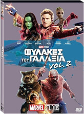fylakes toy galaxia 2 guardians of the galaxy vol2 dvd o ring photo