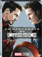 captain america emfylios polemos captain america civil war dvd o ring photo