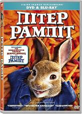 piter rampit peter rabbit dvd bd combo photo