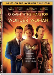 o kathigitis marston kai i wonder woman professor marston and the wonder women dvd photo