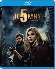 to 5o kyma the fifth wave blu ray photo
