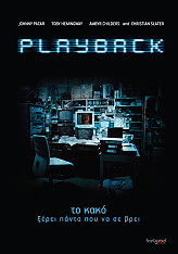 playback dvd photo