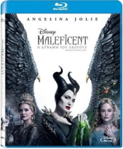 maleficent i dynami toy skotoys blu ray photo