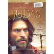 ioydas dvd judas dvd photo