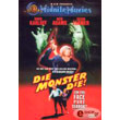 die monster die dvd photo