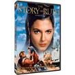 i istoria tis royth dvd story of ruth dvd photo