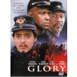 gklory o dromos gia ti doxa dvd glory dvd photo