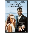 mantepse poios tha rthei to brady dvd guess who s coming to dinner dvd photo
