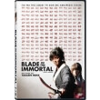 i lepida toy athanatoy dvd blade of the immortal photo