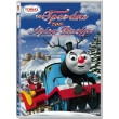 o tomas kai oi filoi toy to trenaki toy agioy basili thomas friends santa s little engine dvd photo