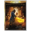 i pentamorfi kai to teras 2017 beauty and the beast 2017 dvd blu ray combo photo