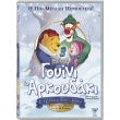 goyini to arkoydaki oi epoxes ton doron winnie the pooh seasons of giving dvd photo