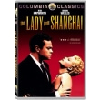 i kyria tis sagkais the lady from shanghai dvd photo