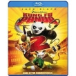 kung fu panda 2 blu ray photo