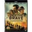 ripsokindynoi andres dvd only the brave dvd photo