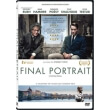 i teleytaia pinelia dvd final portrait dvd photo