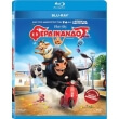 ferdinandos blu ray ferdinand blu ray photo