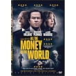 ola ta lefta toy kosmoy dvd all the money in the world dvd photo
